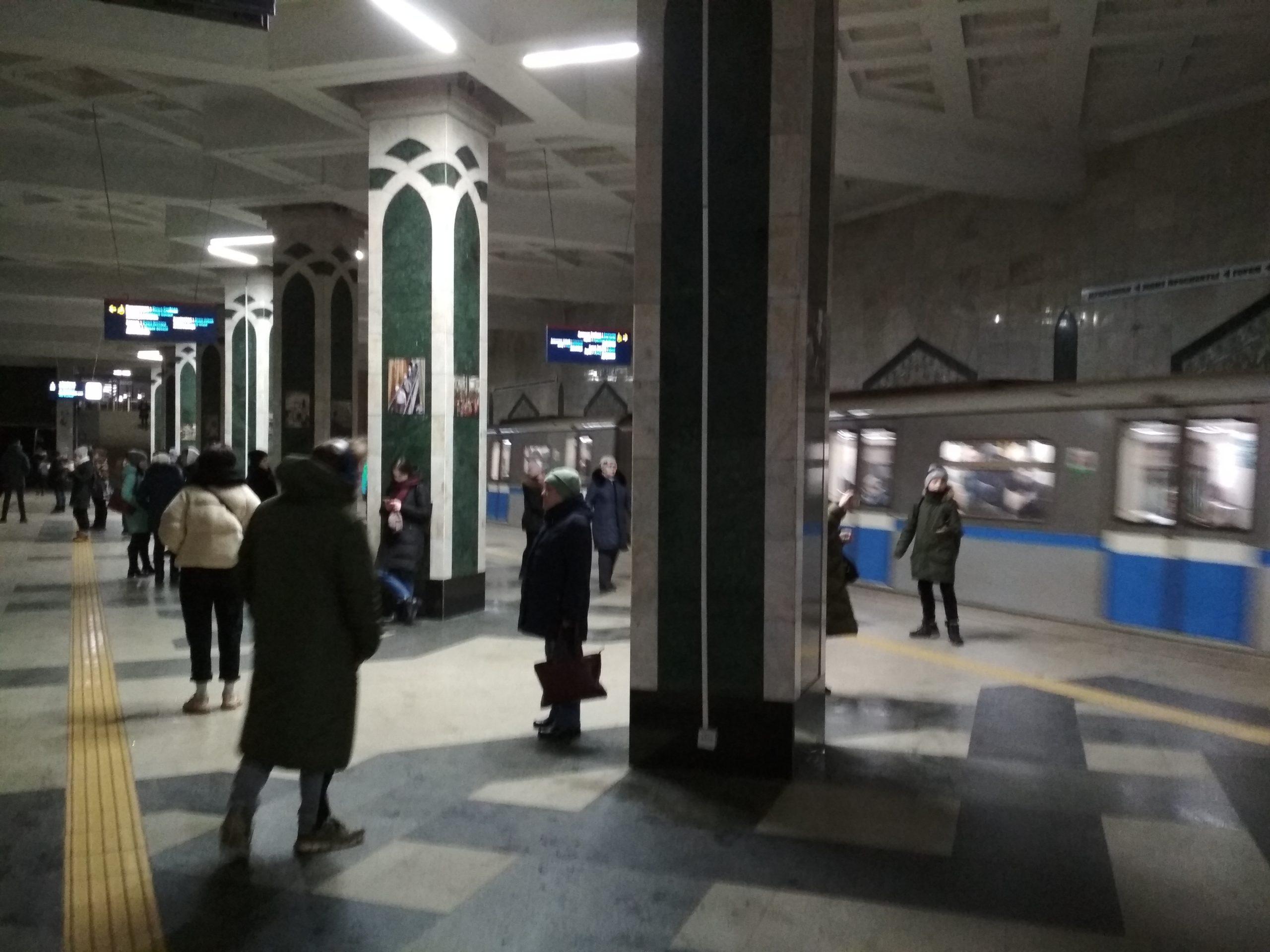 metro kazań