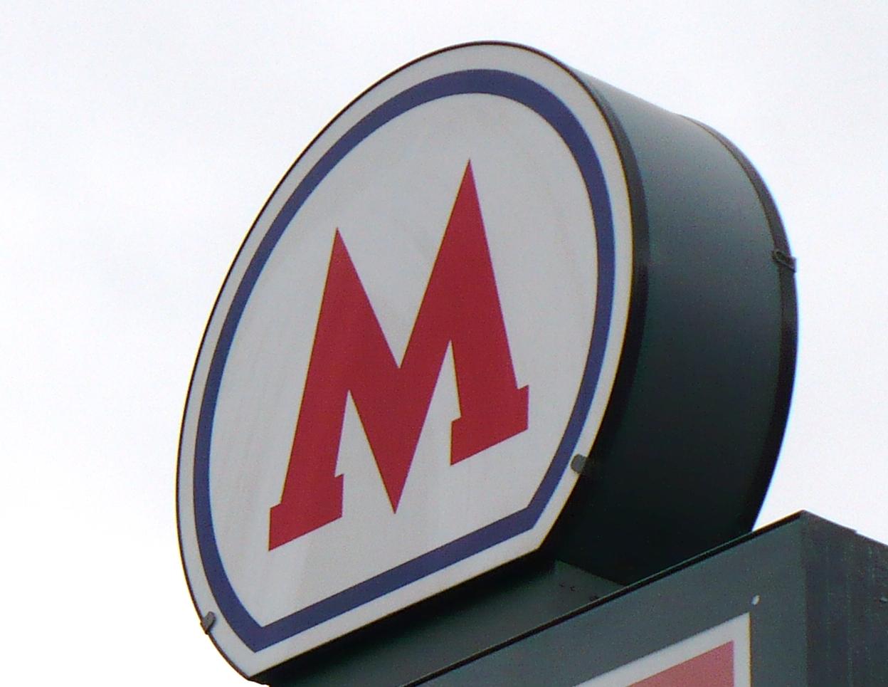 metro moskwa logo